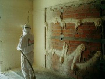 μονωση τοιχοποιιας